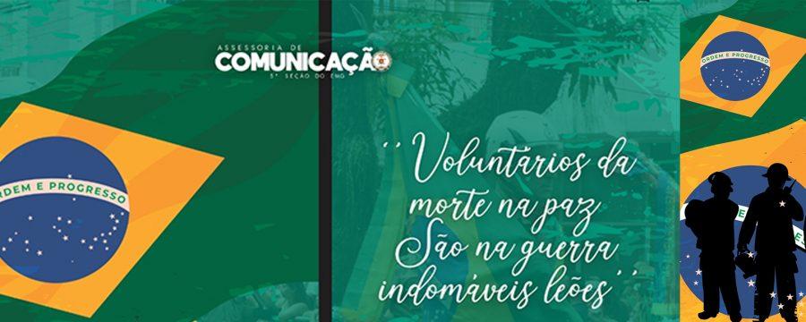 7 de setembro –  Dia da Independência do Brasil
